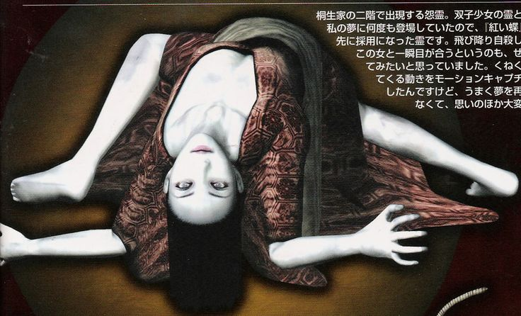 Falling Woman - Fatal Frame Wiki - Games, characters, ghosts and all things Fatal Frame                                                                                                                                                                                 More