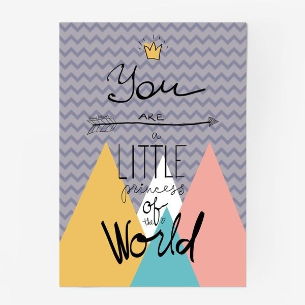 Постер маленькая принцесса, Автор: Анастасия Алекна, Цена: 550 р.