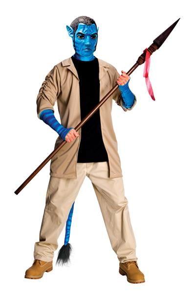 Карнавальные маскарадные костюмы мужские