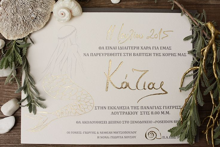 Chirography - Handwritten Invitations for your Classic Christening