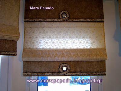 ΑΑΑ Κουρτίνες Mara Papado - Designer's workroom - Curtains ideas - Designs: Κουρτίνες, μοντέρνα σχέδια ρόμαν