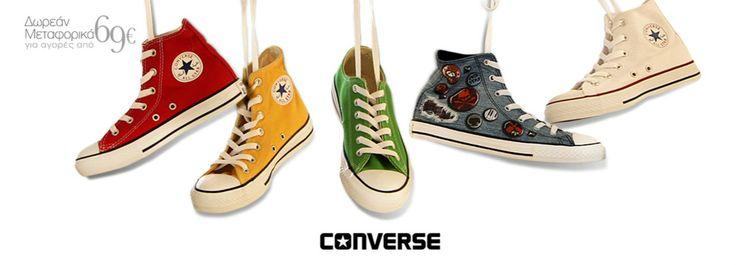 Τα All Star είναι τα αγαπημένα μας παπούτσια! Τα γνήσια All Star είναι της Converse και είναι πολύ άνετα!
