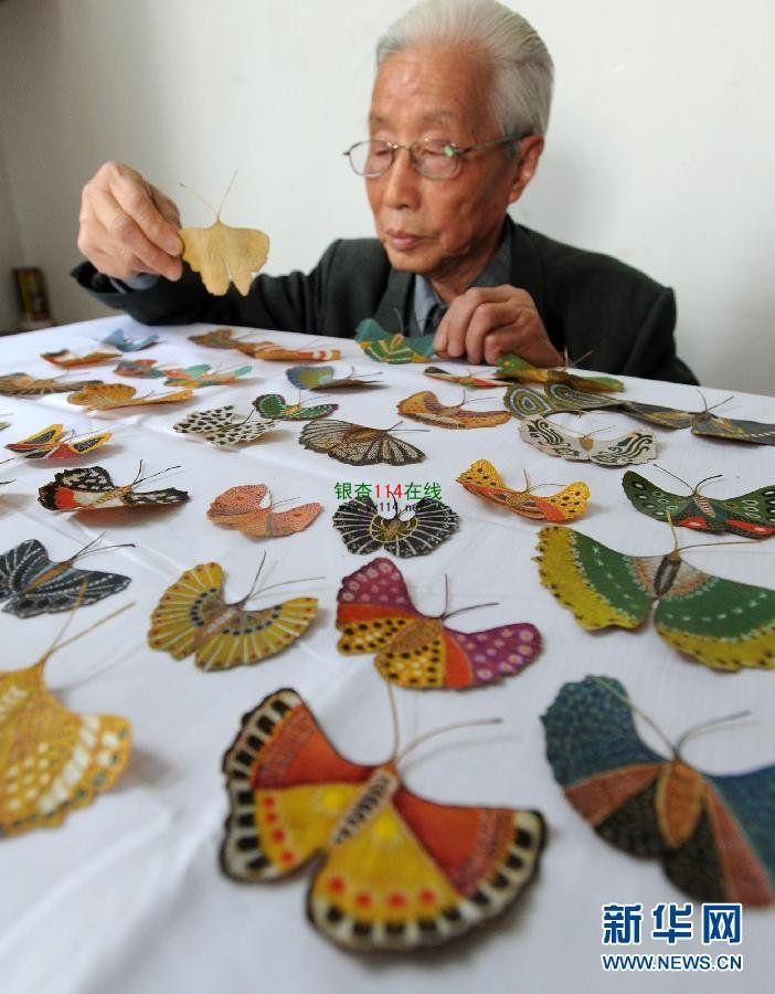 over 700 butterflies painter on ginkgo leaves by Gu Houxin