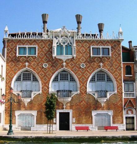 Casa dei Tre Oci, Dorsoduro, Fondamenta delle Zitelle, Venezia - Palazzo owned by Fondazione di Venezia, a place dedicated to contemporary arts, hosting beautiful exhibistions. Veneto