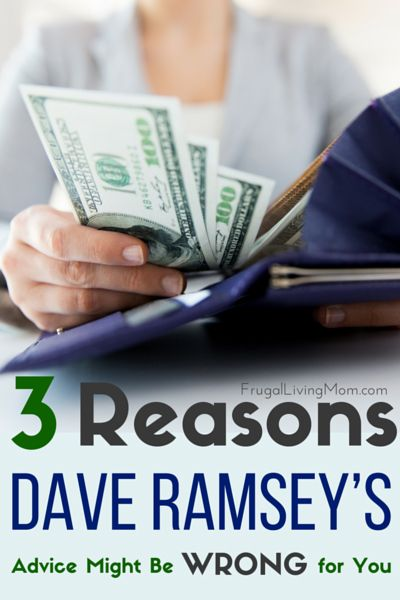 3 Reasons Dave Ramsey's Advice Might Be Wrong for You: Getting out of debt is HARD.  I know, I've been there.  And finding the right advice to get out can be equally as difficult. I've always though Dave Ramsey was great.. but there are a few pieces of his advice that don't fit my lifestyle.