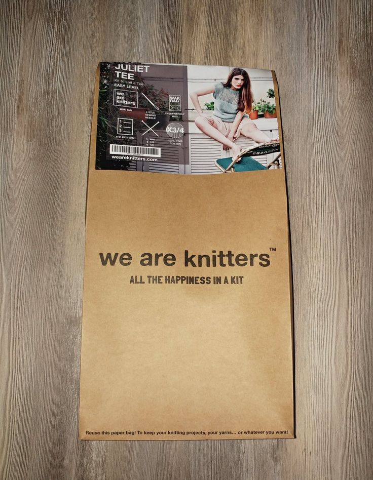 We are knitters - Juliet Tee