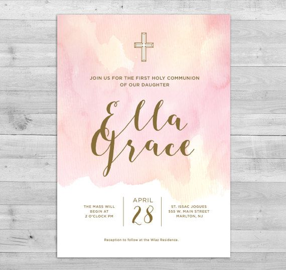 Girl First Communion Invitation PRINTABLE by WLAZdesignSHOP