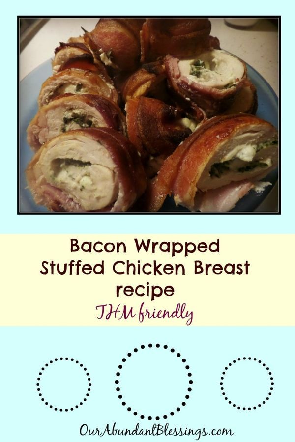 bacon chicken breast recipe jpg 853x1280