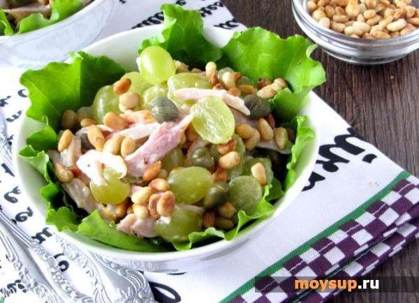 Куриные салаты с сыром и виноградом — рецепты для праздничного стола