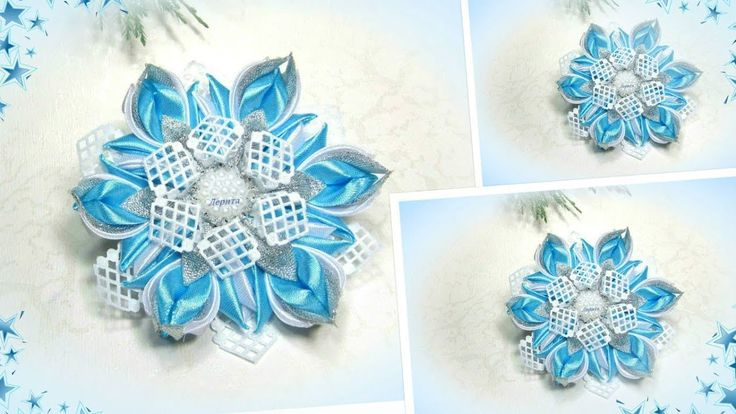 Снежинки канзаши, три варианта / diy christmas ornaments Snowflake