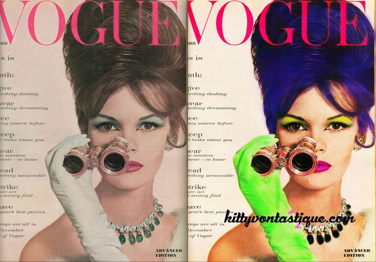 Altered Vintage Imagery - The Reimagining of Icons Past kittyvontastique.com Vintage Vogue cover reimagined with a technicolor rockabilly alternative gal on the cover