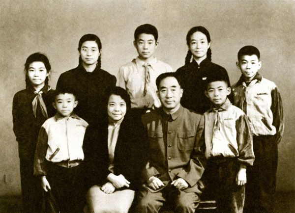 Chinese immigrant girl movie nyc #6
