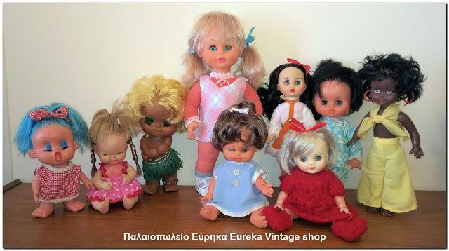 Διάφορες κούκλες από τις δεκαετίες 1960's – 1980's.
