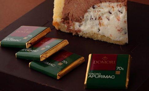 ズコット | PASTICCERIA ISOO - 六本木の小さなケーキ屋 パスティッチェリア イソオ