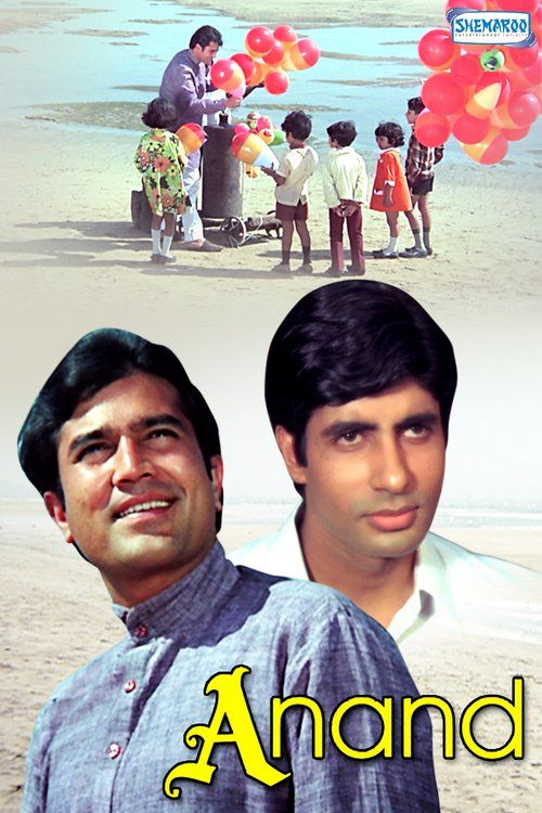 Anand Full Movie Online 1971