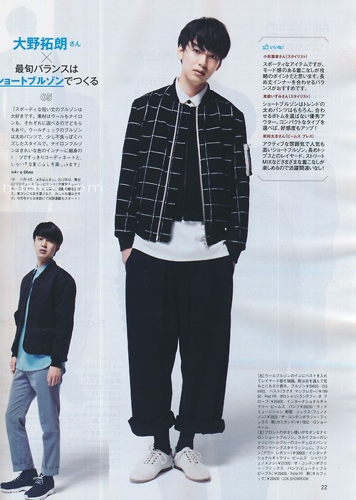 Japan Men S Fashion Magazine Men S Nonno Men 39 S Anti