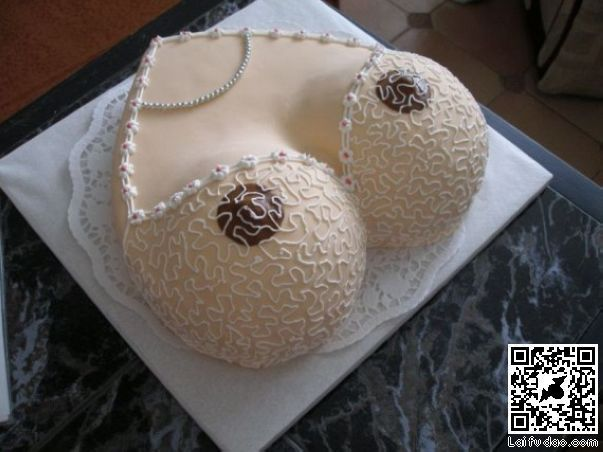 Bad Wedding Cakes Funny Pictures Funny Pictures Cake