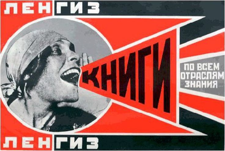 what sparked the russian revolution The russian revolution 1917 the country was politically and technologically backwards almost everyone in russia wanted change, and with or without rasputin, change was bound to take place.