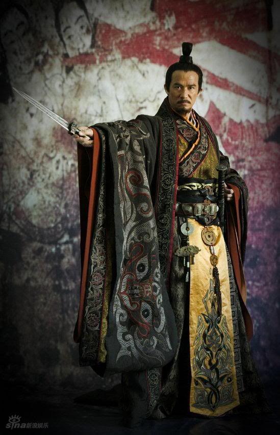Arti-Facto: Ropa tradicional china