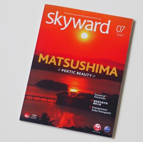 ■CAPS photo works   ~( Magazine cover photo by Chie Kato > http://cannosan.wix.com/canno#!kato-chie/c24rt )    ・SKYWARD国際版(スカイワード)7月号    表紙撮影:加藤千絵 (CAPS)  JALグループの国際線に搭載されている機内誌「SKYWARD」  http://www.fujisan.co.jp/product/1281683687/?gclid=Cj0KEQjw0POdBRCq3arGgYD05pMBEiQAmiUeTvnRQixrMTizy4yQuGmZKgC87ddkjE4WqtMhQyClkZwaAtyb8P8HAQ