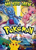 Pokemon - Der Film