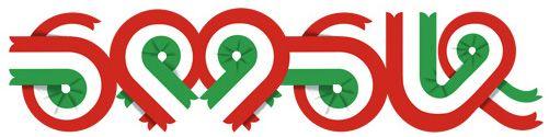 2014-es Google logó - * - 2010 óta a Google március 15.-én ránk emlékezteti a világot. - kokárda - március15  - ünnep - nemzetiünnep - google