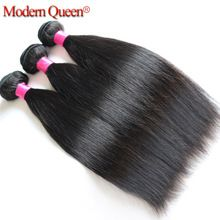 %http://www.jennisonbeautysupply.com/%     #http://www.jennisonbeautysupply.com/  #<script     %http://www.jennisonbeautysupply.com/%,      Queen Hair Products Peruvian Virgin Hair Straight 7A Unprocessed Peruvian Straight Hair 3 Bundle/Lot Hot Human Hair 100g/Pcs    if you are intersted, pls ...      Queen Hair Products Peruvian Virgin Hair Straight 7A Unprocessed Peruvian Straight Hair 3 Bundle/Lot Hot Human Hair 100g/Pcs    if you are intersted, pls make order on time, not miss out…
