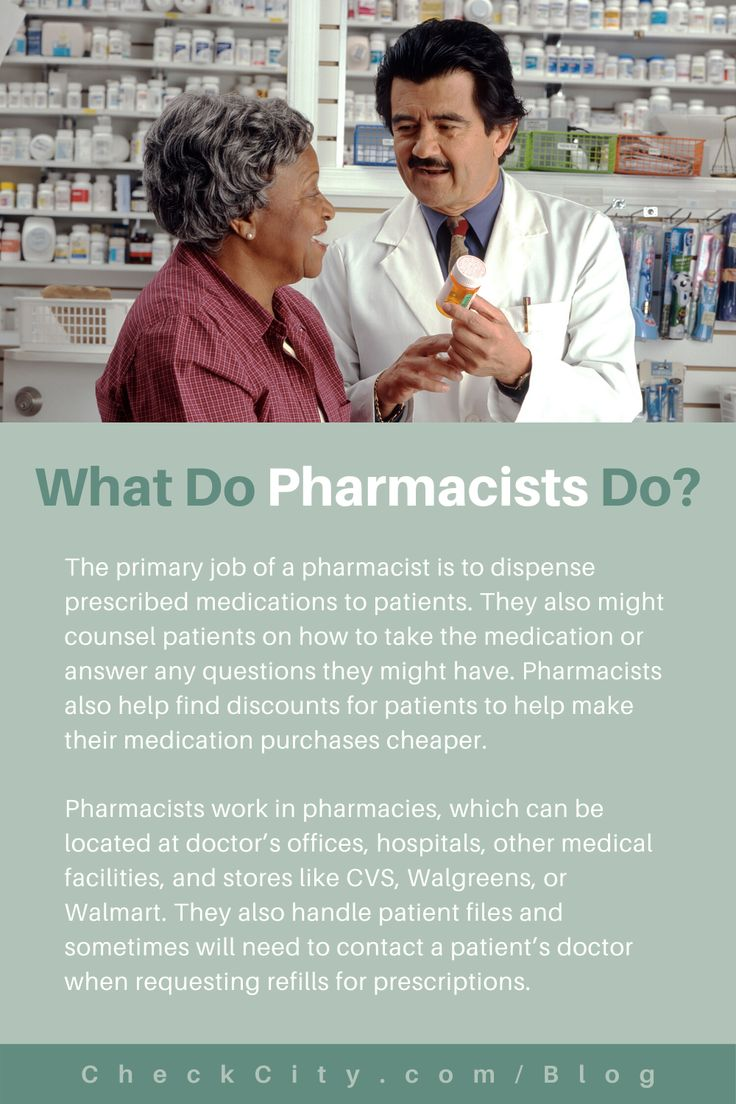 How much do pharmacists make in 2020 pharmacist this