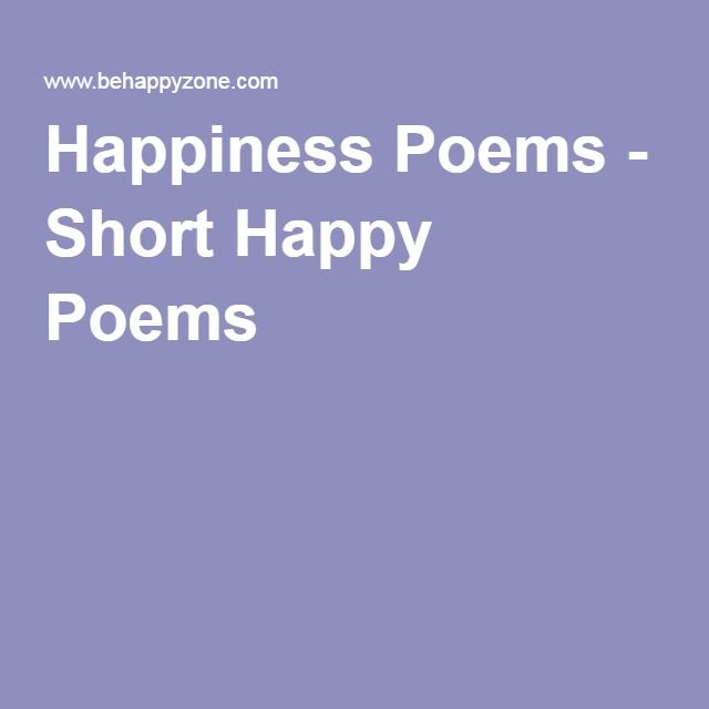 1000 Ideas About Short Birthday Poems On Pinterest: 1000+ Ideas About Encouraging Poems On Pinterest