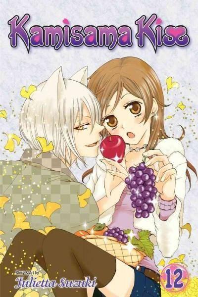 Kamisama Kiss 12 (Kamisama Kiss)