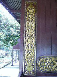 Seni tradisional Banjar - Wikipedia bahasa Indonesia, ensiklopedia ...