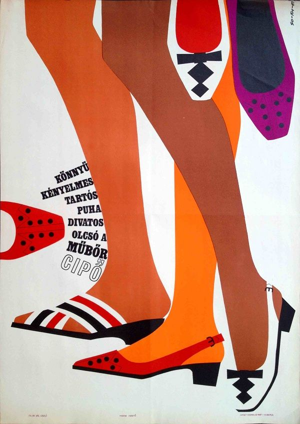 Hungarian poster: Faux leather shoes.