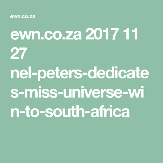 ewn.co.za 2017 11 27 nel-peters-dedicates-miss-universe-win-to-south-africa