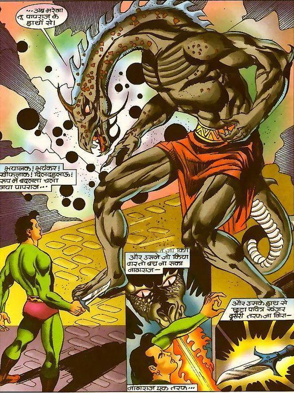 Free Download Raj Comics On Mobile Anti Feixista