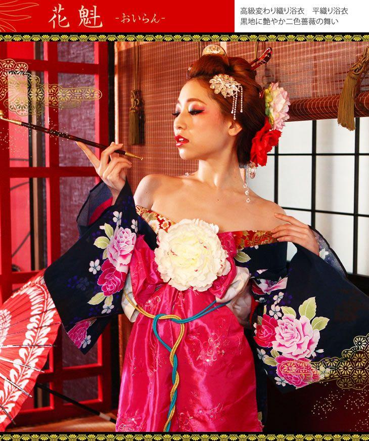 花魁 平織り浴衣 黒地に艶やか二色薔薇の舞い d5130 :d5130:ホンコンマダム - 通販 - Yahoo!ショッピング