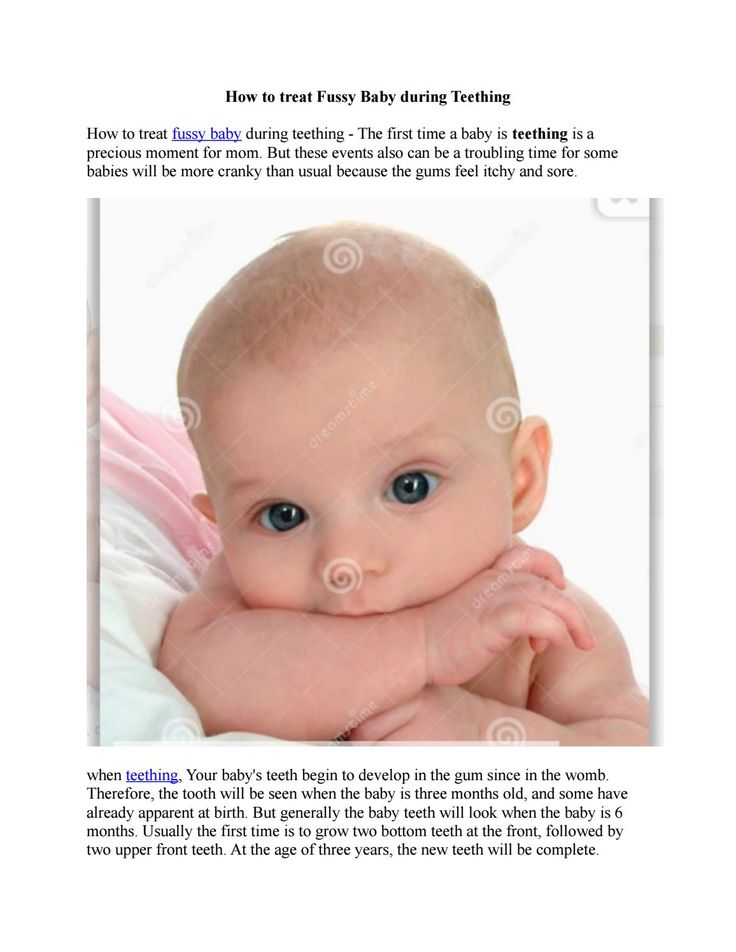 How to treat fussy baby during teething