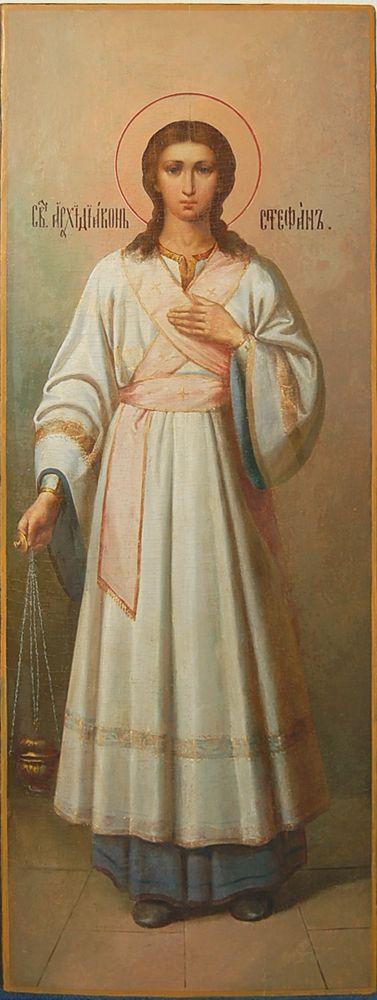 Житие и иконы Первомученик Стефан, архидиакон