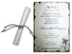 WE534 / Προσκλητήριο Γάμου