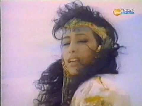 Galbi - Ofra Haza    I love her so much, may she rest in peace.