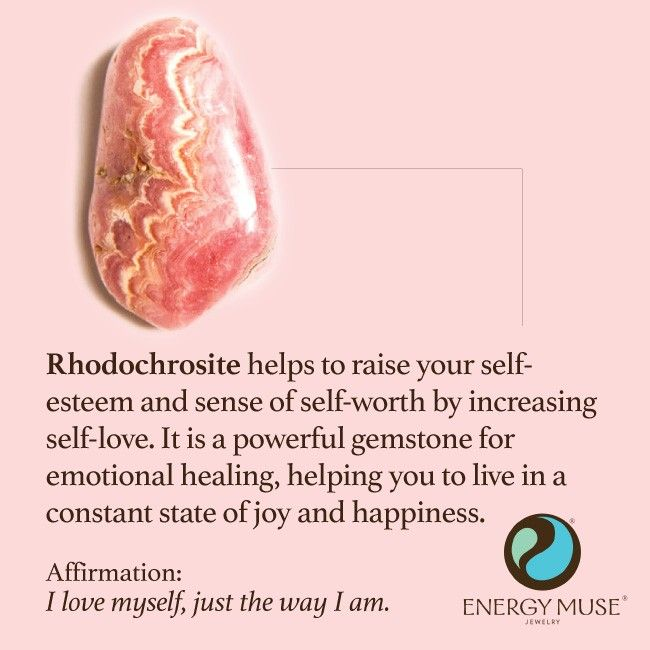 Rhodochrosite helps to raise your self-esteem and sense of self-worth by increasing your love for yourself. It is a powerful gemstone for emotional healing, helping you to live in a constant state of joy and happiness. #rhodochrosite #crystals #healing