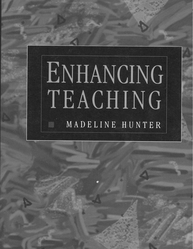 """Dr. Madeline Hunter, UCLA - """"The only attitudinal difference ever found between the good and the poor teacher is efficaciousness.""""      Teachers must believe that they have the power to effect change."""