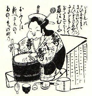 白隠禅師・千本松原