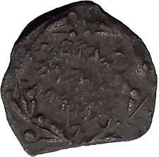 Jewish King ALEXANDER JANNAEUS Ancient Jerusalem WIDOWs MITE Bible Coin i62585 http://lukebadcoe.blogspot.com/2017/07/jewish-king-alexander-jannaeus-ancient_22.html