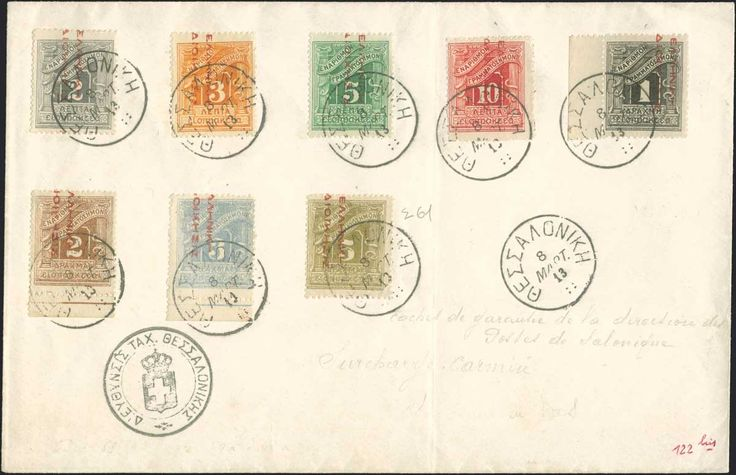 "Ovpt ""ΕΛΛΗΝΙΚΗ ΔΙΟΙΚΗΣΙΣ"" in carmine (read. down), complete set of 8 values on cover canc. ""ΘΕΣΣΑΛΟΝΙΚΗ*8.ΜΑΡΤ.13"""
