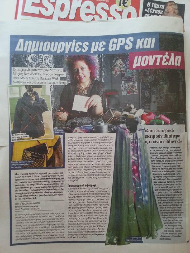 Wearable Technology by Maria Vytinidou.Solar Jackets, Nanotechnology, Innovative Graments