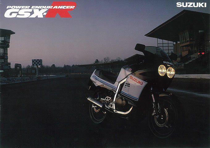 スズキ GSX-R(1984)・絶版ミドルバイク   モトRIDE
