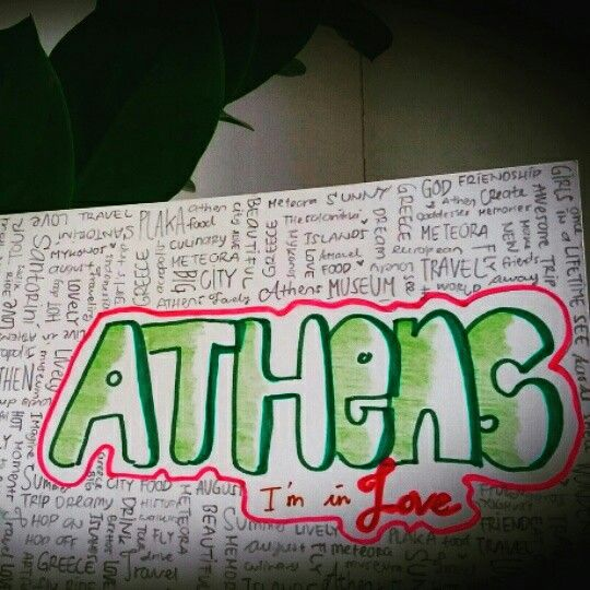 When  in Greece you will certaintly fall in love with its vibrant capital city,Athens! See for yourself:A small gift from one of our guests