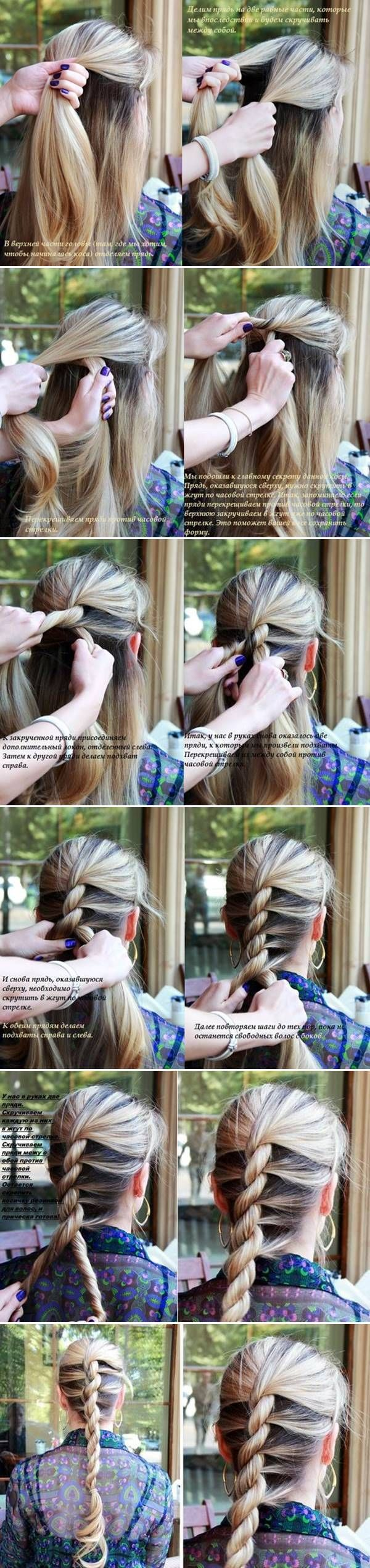How to DIY Twisted Rope Braid Hairstyle #fashion #hairstyle