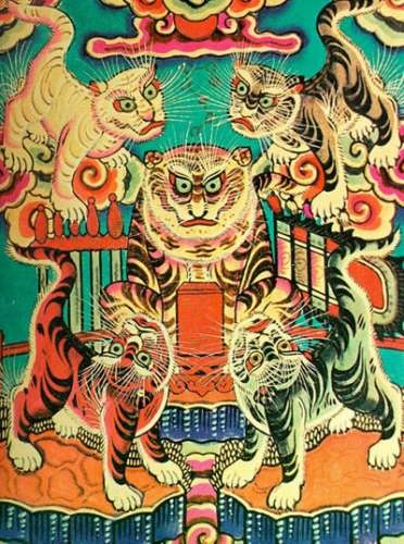 """Ngũ Hổ - Ông Lốt  """"Five Tigers""""  The worship of mother goddesses in Vietnam."""