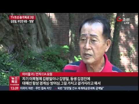 김정일 김평일 열등감. 백두의 혈통 내세움.